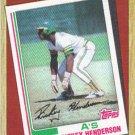 Rickey Henderson 1987 Topps #311 Oakland Athletics Baseball Card