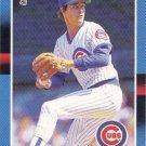 Greg Maddux 1988 Donruss #539 Chicago Cubs Baseball Card