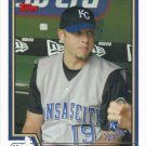 Brian Anderson 2004 Topps #627 Kansas City Royals Baseball Card