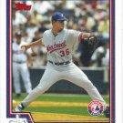 Tony Armas 2004 Topps #615 Montreal Expos Baseball Card