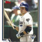 Jeff Cirillo 2004 Topps #585 San Diego Padres Baseball Card