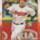 Jose Ramirez 2015 Topps #447 Cleveland Indians Baseball Card
