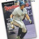 Scott Podsednik 2004 Topps #729 Milwaukee Brewers Baseball Card
