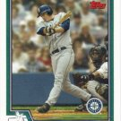 Dan Wilson 2004 Topps #558 Seattle Mariners Baseball Card