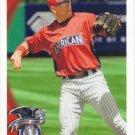 Alex Rodriguez 2010 Topps Update #US280 New York Yankees Baseball Card