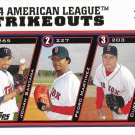 Johan Santana-Pedro Martinez-Curt Schilling 2005 Topps #342 Baseball Card