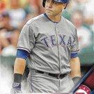 Carlos Beltran 2016 Topps Update #US195 Texas Rangers Baseball Card