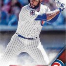 Jason Heyward 2016 Topps #371 Chicago Cubs Baseball Card