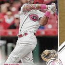 Brandon Phillips 2017 Topps Salute #S-84 Cincinnati Reds Baseball Card
