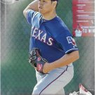 Ariel Jurado 2017 Bowman #BP59 Texas Rangers Baseball Card
