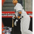 Robinson Cano 2010 Topps Update #US-230 New York Yankees Baseball Card