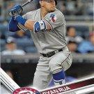 Ryan Rua 2017 Topps #647 Texas Rangers Baseball Card
