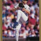 Jeremi Gonzalez 1999 Topps #341 Chicago Cubs Baseball Card