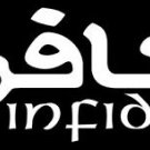 2 Pack of Custom Infidel Vinyl Decals / Stickers