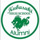 "2 Pack of Custom ""Kubasaki Hig School Alumni"" Vinyl Decals / Stickers"