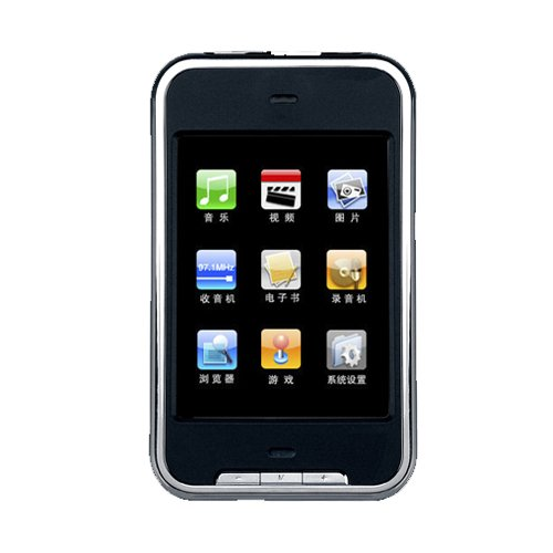 Onda Touch-screen/ Audio/ Video/ FM Tuner VX858 MP3/MP4 Player (2GB)