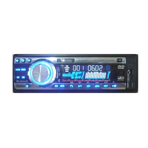 Car Audio DVD/MP3/GPS Player(SY-V10)