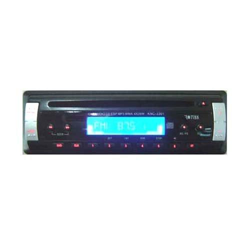 Car Audio DVD/MP3/GPS Player(SY-V11)