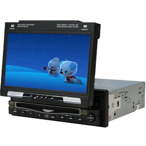 One Din CAR IN-DASH DVD PLAYER 2988