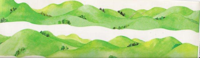 Horizon Hillside