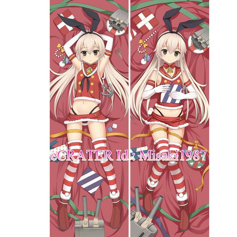 Kantai Collection KanColle Dakimakura Shimakaze Anime Hugging Body Pillow Case Cover 04