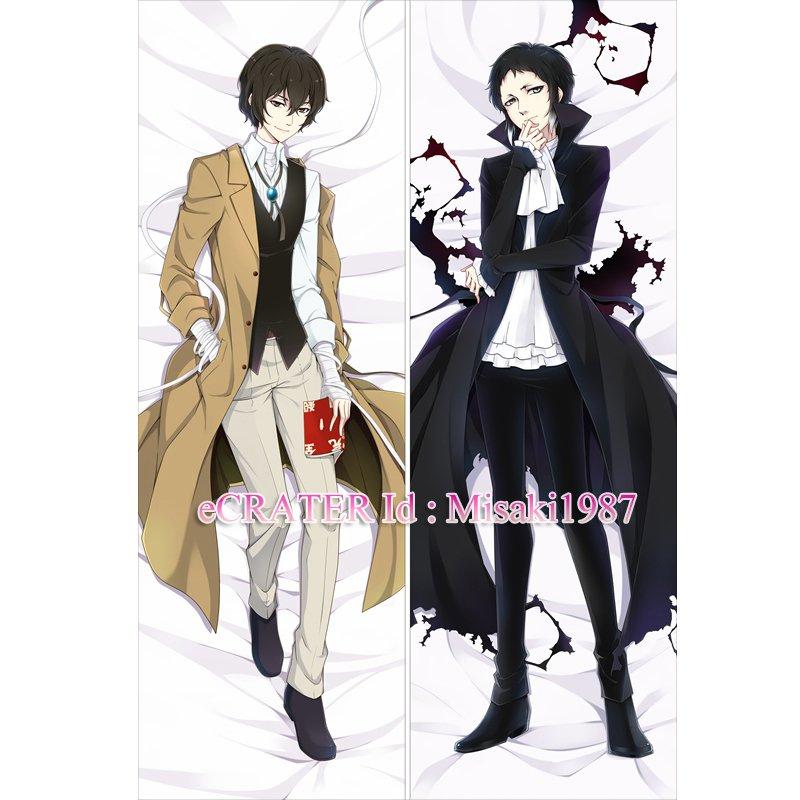 Bungo Stray Dogs Dakimakura Ryunosuke Akutagawa Osamu Dazai Anime Hugging Body Pillow Case