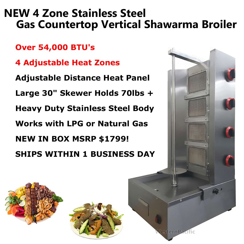 4 Zone Gas Shawarma Gyro Vertical Broiler Tacos Al Pastor 70lbs! STAINLESS
