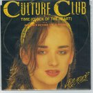 Culture Club - Time (Clock Of The Heart) 45 RPM Record + PICTURE SLEEVE