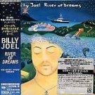 River of Dreams by Billy Joel CD 1993