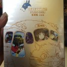 Special Edition Studio Ghibli 43 Disc Collection DVD ENG Totoro Spirited Away