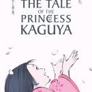 Studio Ghibli The Tale of the Princess Kaguya Movie DVD