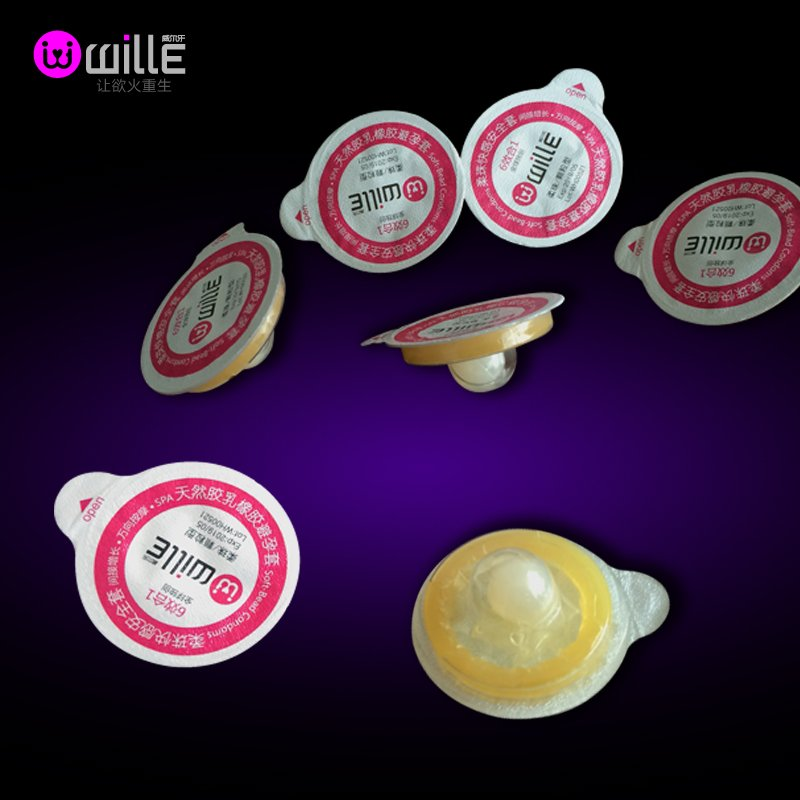 Unbelieve Wille Condoms with Silicone Bead G-Spot 7-Pack