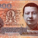 Cambodia 100 riels 2014 Circulated condition Banknote