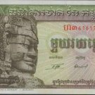 Cambodia 100 cent riel Circulated condition Banknote