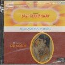 sant gyaneshwar / sati savitri cd /rpg [emi]  uk made
