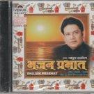 Bhajan Prabhat - Anup jalota   [Cd]