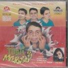 Todji Marodji by Devang patel  [Cd] Melody UK Released