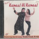 Bali's Kamaal Hi Kamaal [Cd] Music : Hindi India