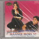 Yeh dil Maange More  [Cd] Music : Luv Kush