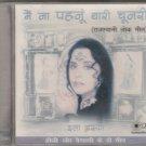 Main Na Pehnu Thari chunri - Ila arun   [Cd ] Bollywood Pop