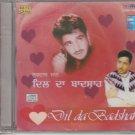 Dil da Badshah - Gurdas mann  [Cd] Punjabi Classic Songs