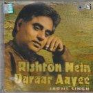 rishton mein daraar aayee  /jagjit singh / tips music /india made