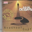 Aana Dobara By avdhoot Gupte [Cd] Bollywood album