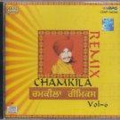 chamkila  vol 6  [cd] rpg made in india