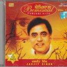 Bemisaal Punjabi hits   By Jagjit Singh [2Cds Set]