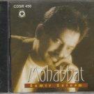 Mohabbat - Aamir saleem [Cd] Uk Made Cd - OSA Released - Pop