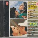 Pyar Jhukta Nahin / Alag Alag   [Cd ] Music : Laxmikant Pyarelal/ R D Burman