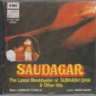 Saudagar  - Dilip Kumar , Raj Kumar [Cd] Music : Laxmikant Payrelal - Uk made Cd