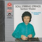 Soul Stirring Srings - santoor Wadan - Pt Shivkumar Sharma   [Cd ] Made In Uk Cd