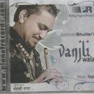 vanjli wala By Raminder Bhuller  [Cd] Music Rayman - Canada Made Cd